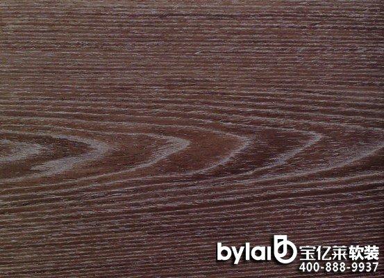 宝亿莱软装教你认实木家具材质